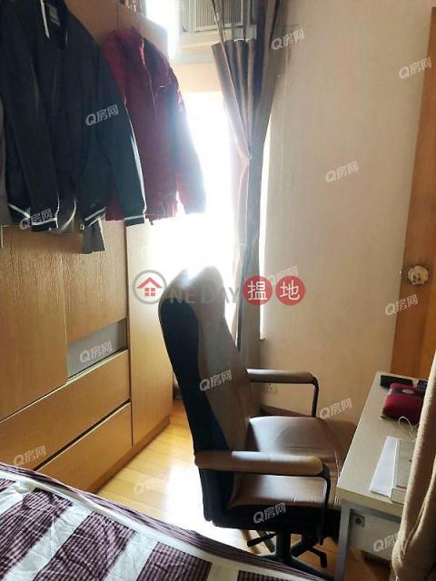 環境清靜,景觀開揚《華賢樓 華貴邨買賣盤》|華賢樓 華貴邨(Wah Yin House, Wah Kwai Estate)出售樓盤 (XGGD812302118)_0