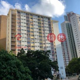 Wan Tsui Estate Mei Tsui House,Chai Wan, Hong Kong Island