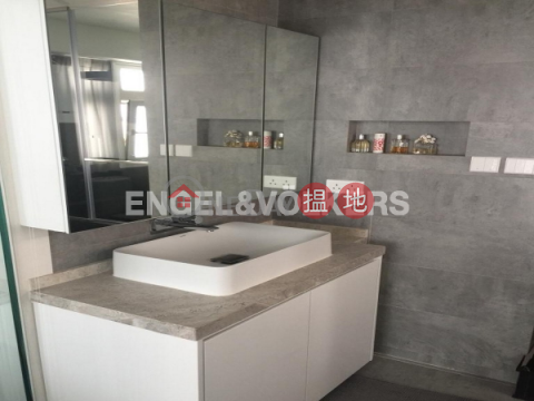 2 Bedroom Flat for Sale in Yau Yat Chuen|Kowloon TongCassia Court 1(Cassia Court 1)Sales Listings (EVHK43683)_0