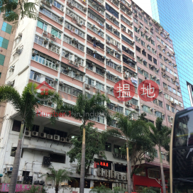 軒尼詩大樓,灣仔, 香港島