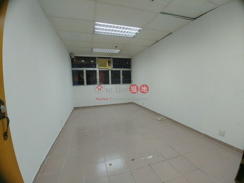Property Search Hong Kong | OneDay | Industrial Rental Listings | N/A