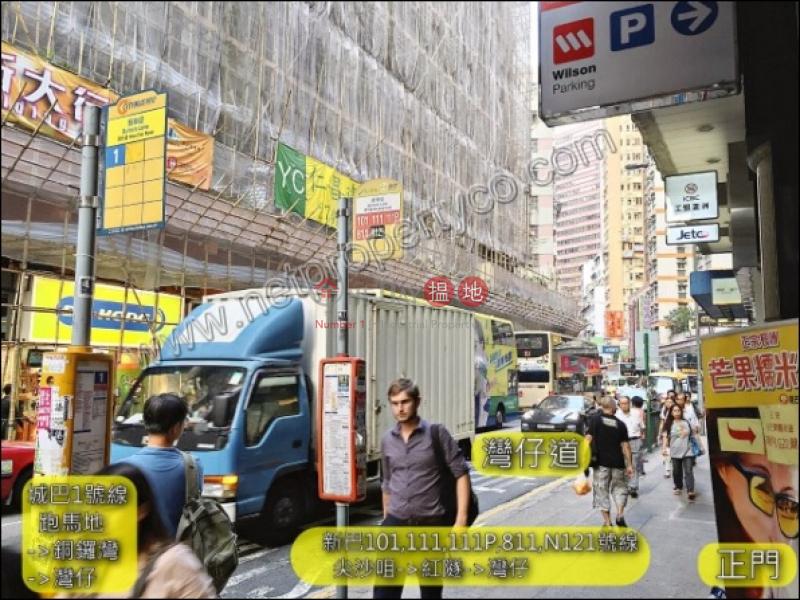 Shop for Sale with lease, 125 Wan Chai Road | Wan Chai District Hong Kong, Sales | HK$ 3M