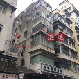 125 Yu Chau Street|汝州街125號