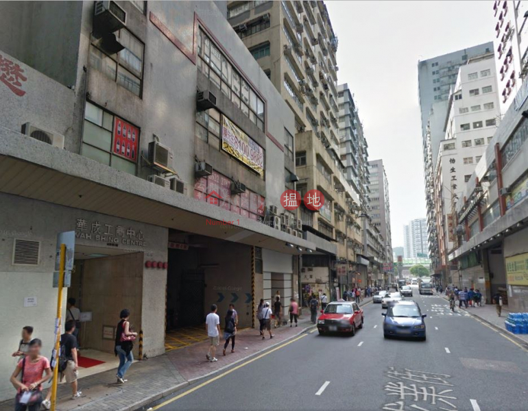 Property Search Hong Kong | OneDay | Industrial Rental Listings WAH SHING CTR