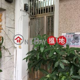 77 Hau Wong Road|侯王道77號