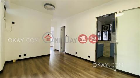2房1廁,極高層《廣豐臺出售單位》|廣豐臺(Kwong Fung Terrace)出售樓盤 (OKAY-S123389)_0