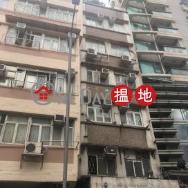 Yen Shing Building,Kowloon City, Kowloon