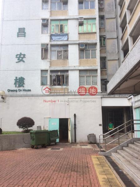 南昌邨昌安樓 (Cheong On House, Nam Cheong Estate) 深水埗|搵地(OneDay)(1)