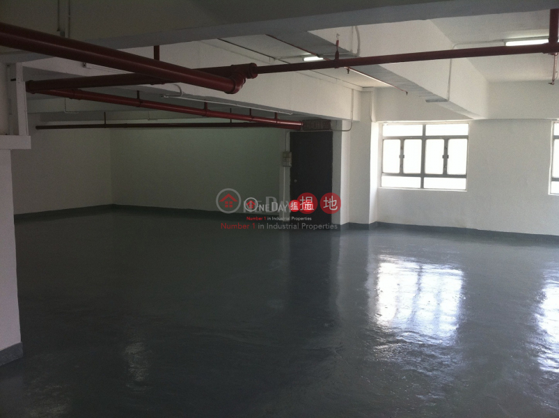 Property Search Hong Kong | OneDay | Industrial, Sales Listings Excellent Location and Views