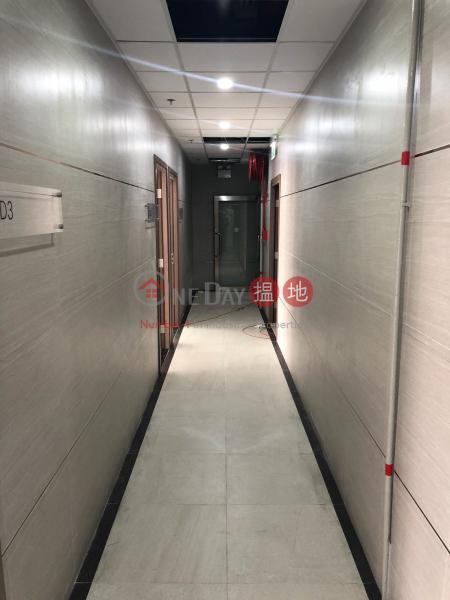 Wah Fung Industrial Centre | Low, Industrial, Rental Listings HK$ 12,000/ month