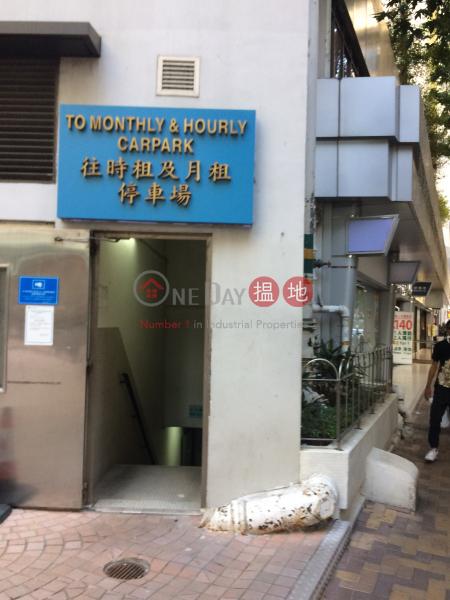 香港仔中心 港興閣 (J座) (Kong Hing Court ( Block J ) Aberdeen Centre) 香港仔|搵地(OneDay)(2)