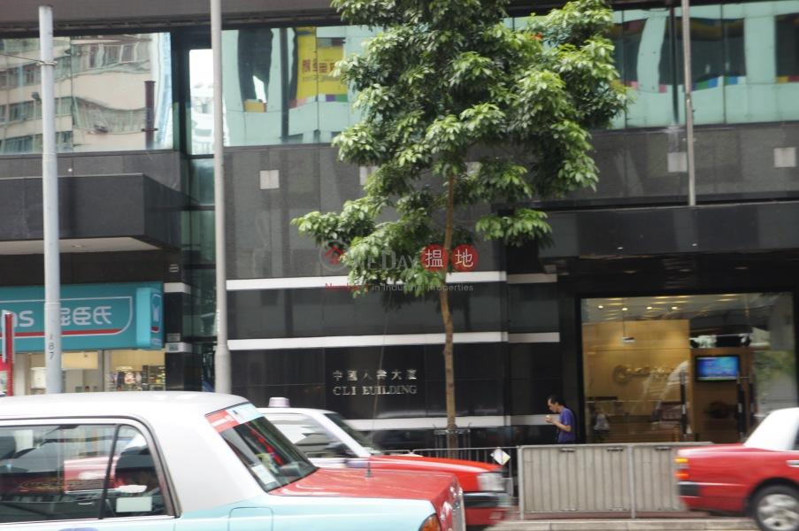中國人壽大廈 (CLI Building) 灣仔|搵地(OneDay)(2)