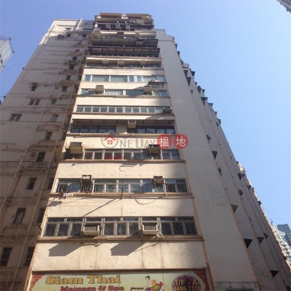 Cheong Hong Mansion (Cheong Hong Mansion) Wan Chai|搵地(OneDay)(4)