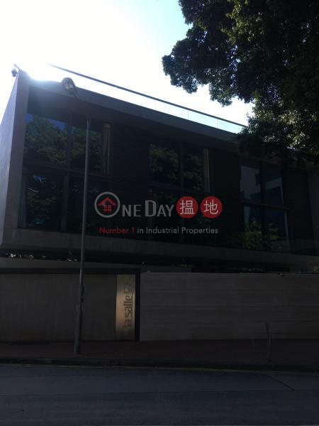 La Salle 55 (La Salle 55) Kowloon Tong|搵地(OneDay)(3)