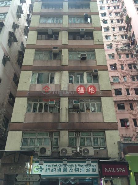 延齡樓 (Yin Ning House) 蘇豪區|搵地(OneDay)(3)