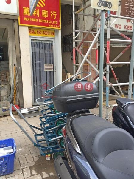 巡撫街20號 (Tsun Fu Street 20) 上水|搵地(OneDay)(1)