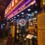 西貢街17號 (17 Saigon Street) 油尖旺西貢街17號 - 搵地(OneDay)(2)