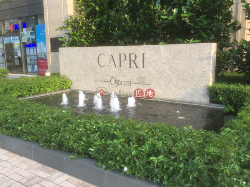 Capri 10A座 (Capri Tower 10A) 將軍澳|搵地(OneDay)(3)