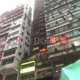 Shing Wah Mansion,Causeway Bay, Hong Kong Island