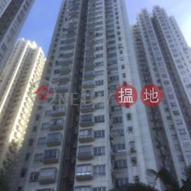 Tsuen Tak Gardens Block B|荃德花園B座