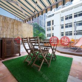 寶慶大廈|中區寶慶大廈(Po Hing Mansion)出售樓盤 (01b0102146)_0