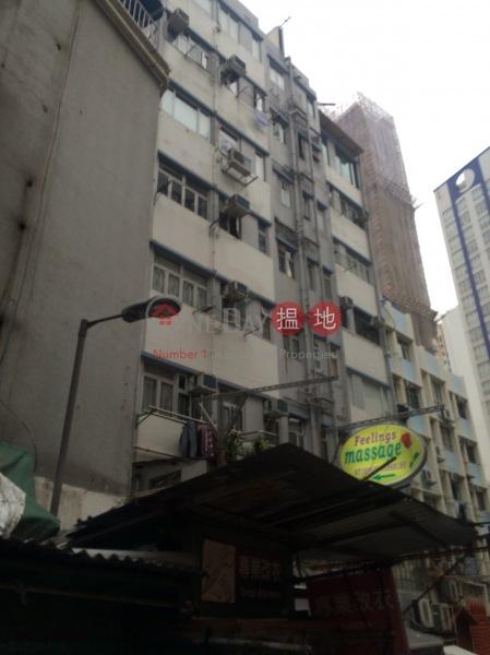 大利樓 (Tai Lee Building) 蘇豪區|搵地(OneDay)(1)