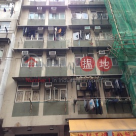 Ki Fat Mansion,Sham Shui Po, Kowloon