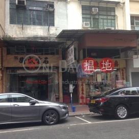 33-35 Ki Lung Street,Prince Edward, Kowloon