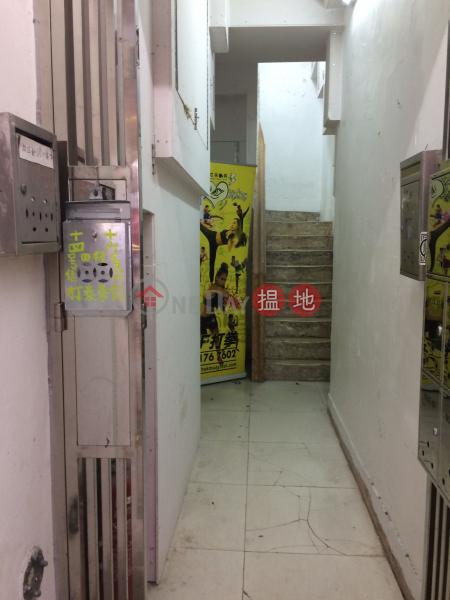 啟超道16號 (16 Kai Chiu Road) 銅鑼灣|搵地(OneDay)(1)