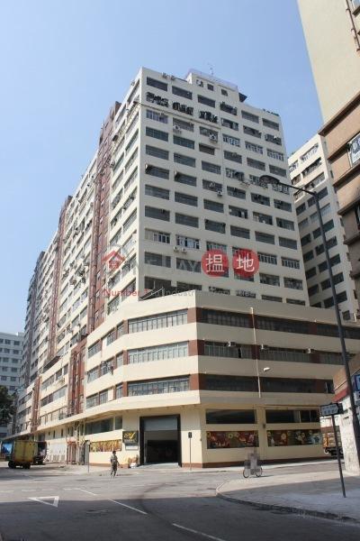 屯門工業中心 (Tuen Mun Industrial Centre) 屯門|搵地(OneDay)(2)