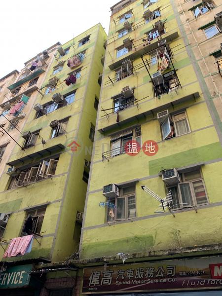 鵬程街13號 (13 Pang Ching Street) 土瓜灣|搵地(OneDay)(1)
