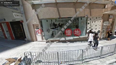 雲咸街|中區東耀商業大廈(Tung Yiu Commercial Building)出租樓盤 (01b0115506)_0
