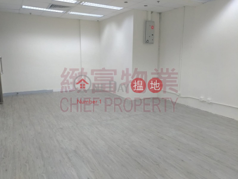 Midas Plaza Wong Tai Sin DistrictMidas Plaza(Midas Plaza)Rental Listings (28986)_0