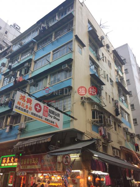 99 Chuen Lung Street (99 Chuen Lung Street) Tsuen Wan East 搵地(OneDay)(1)