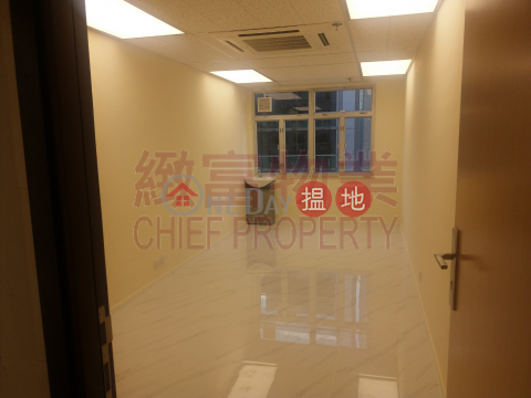 Perfect Industrial Building|Wong Tai Sin DistrictPerfect Industrial Building(Perfect Industrial Building)Rental Listings (137857)_0