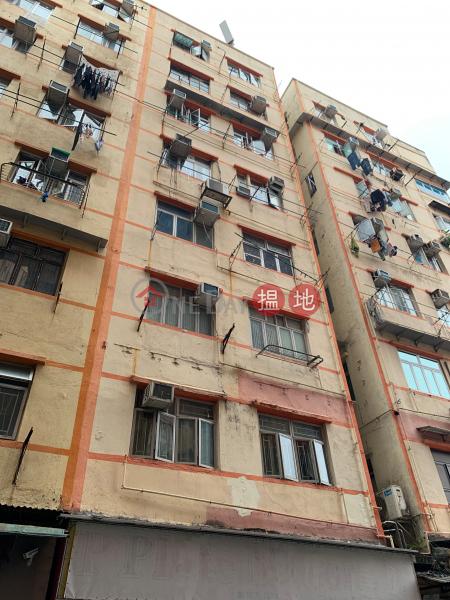 4 LUN CHEUNG STREET (4 LUN CHEUNG STREET) To Kwa Wan|搵地(OneDay)(1)