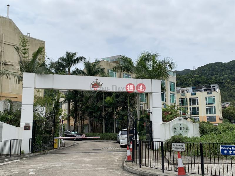 House 1 Villa Royale (House 1 Villa Royale) Nam Pin Wai|搵地(OneDay)(1)