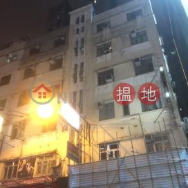 天文臺道14號,尖沙咀, 九龍