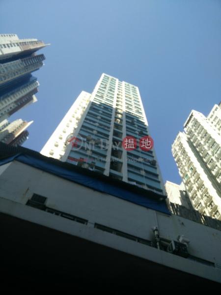 Yee Hing Building (Yee Hing Building) Ap Lei Chau 搵地(OneDay)(1)