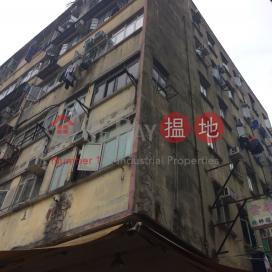 28 Sam Pei Square|三陂坊28號