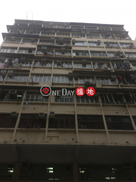 South Wall Mansion (South Wall Mansion) Kowloon City|搵地(OneDay)(1)