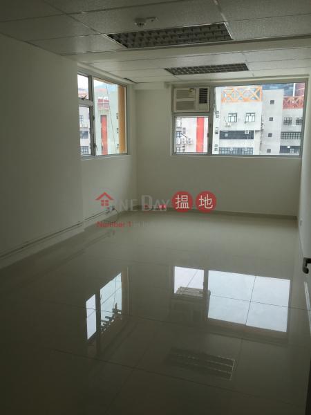 KWAI FONG INDUSTRIAL BUILDING, Kwai Fong Industrial Building 貴豐工業大廈 Rental Listings | Kwai Tsing District (pyyeu-04986)