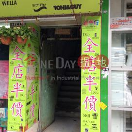 南昌街172號,深水埗, 九龍