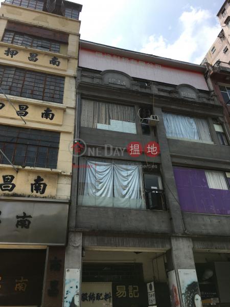 119 Nam Cheong Street (119 Nam Cheong Street) Sham Shui Po|搵地(OneDay)(2)