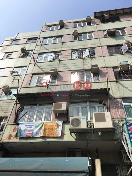 寶華樓 A座, 大明里25號 (Block A Po Wah Building, 25 Tai Ming Lane) 大埔 搵地(OneDay)(1)