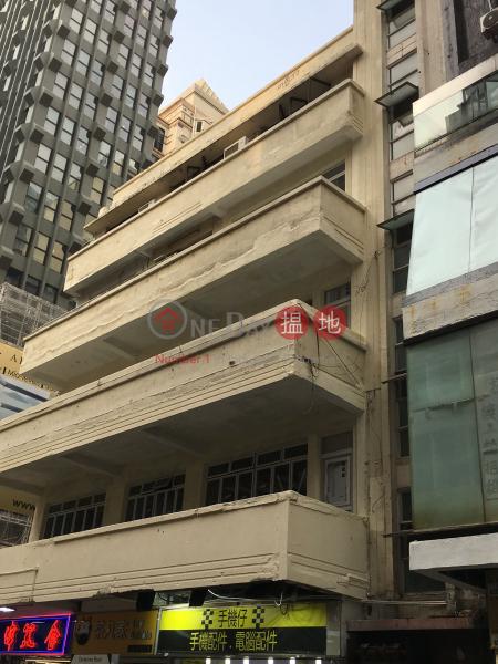 37 Carnarvon Road (37 Carnarvon Road) Tsim Sha Tsui|搵地(OneDay)(1)