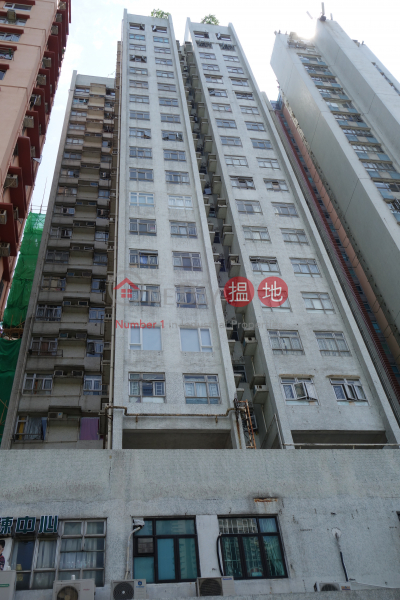 Wing Hing Court (Wing Hing Court) Sai Wan Ho|搵地(OneDay)(3)