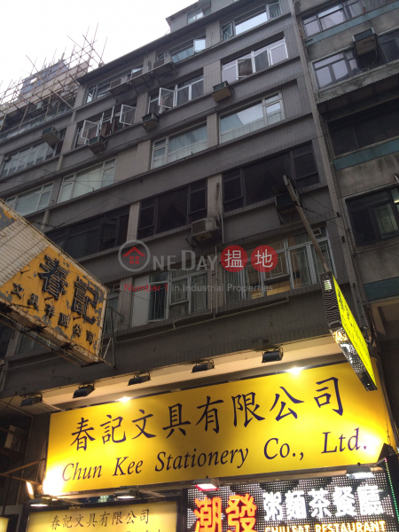 11 Lock Road (11 Lock Road) Tsim Sha Tsui|搵地(OneDay)(1)