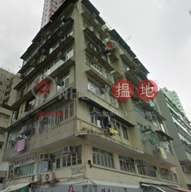 洪聖大樓,鴨脷洲, 香港島