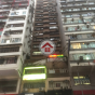 勝華樓 (Shing Wah Mansion) 銅鑼灣|搵地(OneDay)(2)